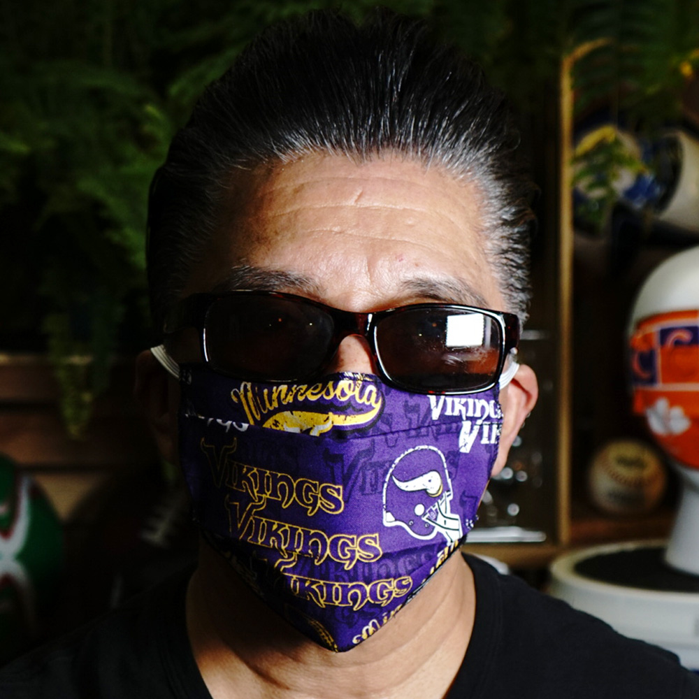 Ican Face Mask – Minnesota Vikings