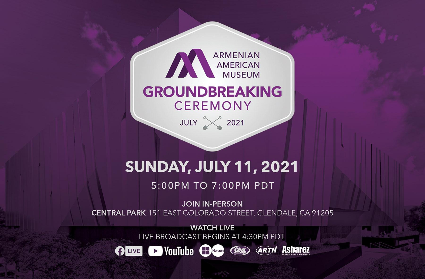 AAMCCC Groundbreaking Ceremony Event Flyer