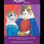 Aujou Cat Pouches