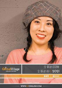 2021 GV Geleneksel Çince Broşür