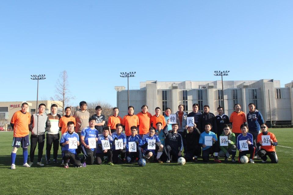 2013_Xing_Zhong_Soccer