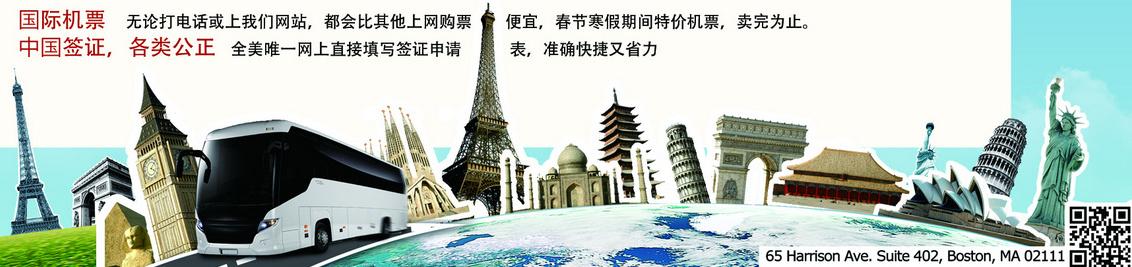 2013_Feti_Travel2