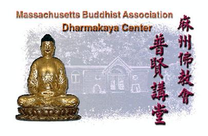 Mass_Darmakaya_Center
