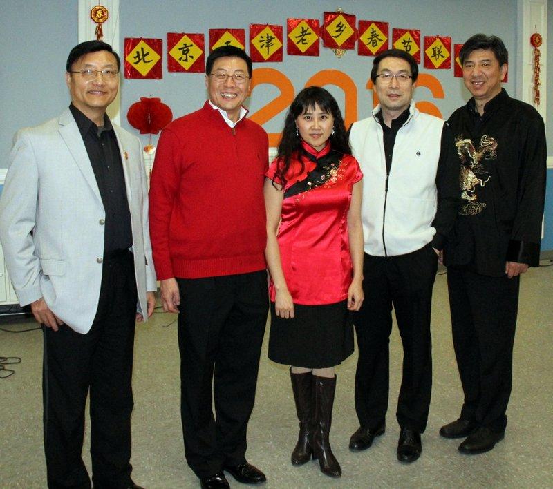 2016_BJTJ_CNY9