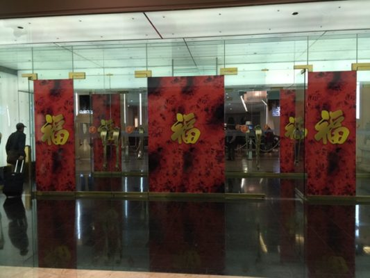 Chinese New Year banner stands
