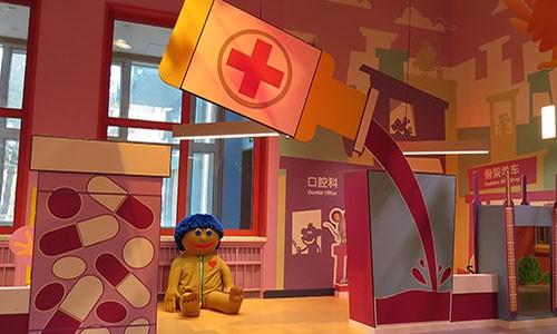 Children's medical display