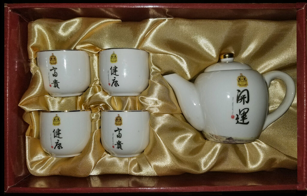 Hong Kong Dollar Tea Set