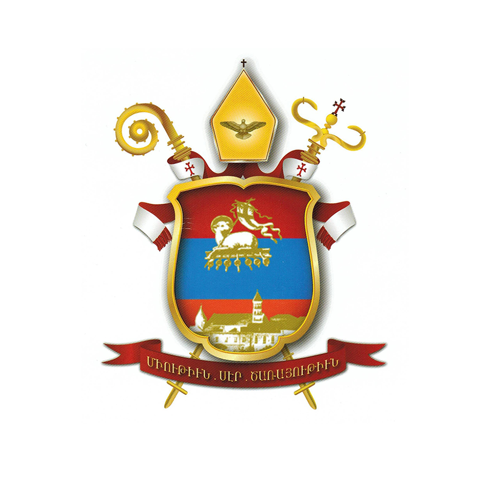 AAM Board of Trustees Armenian Catholic Eparchy Logo