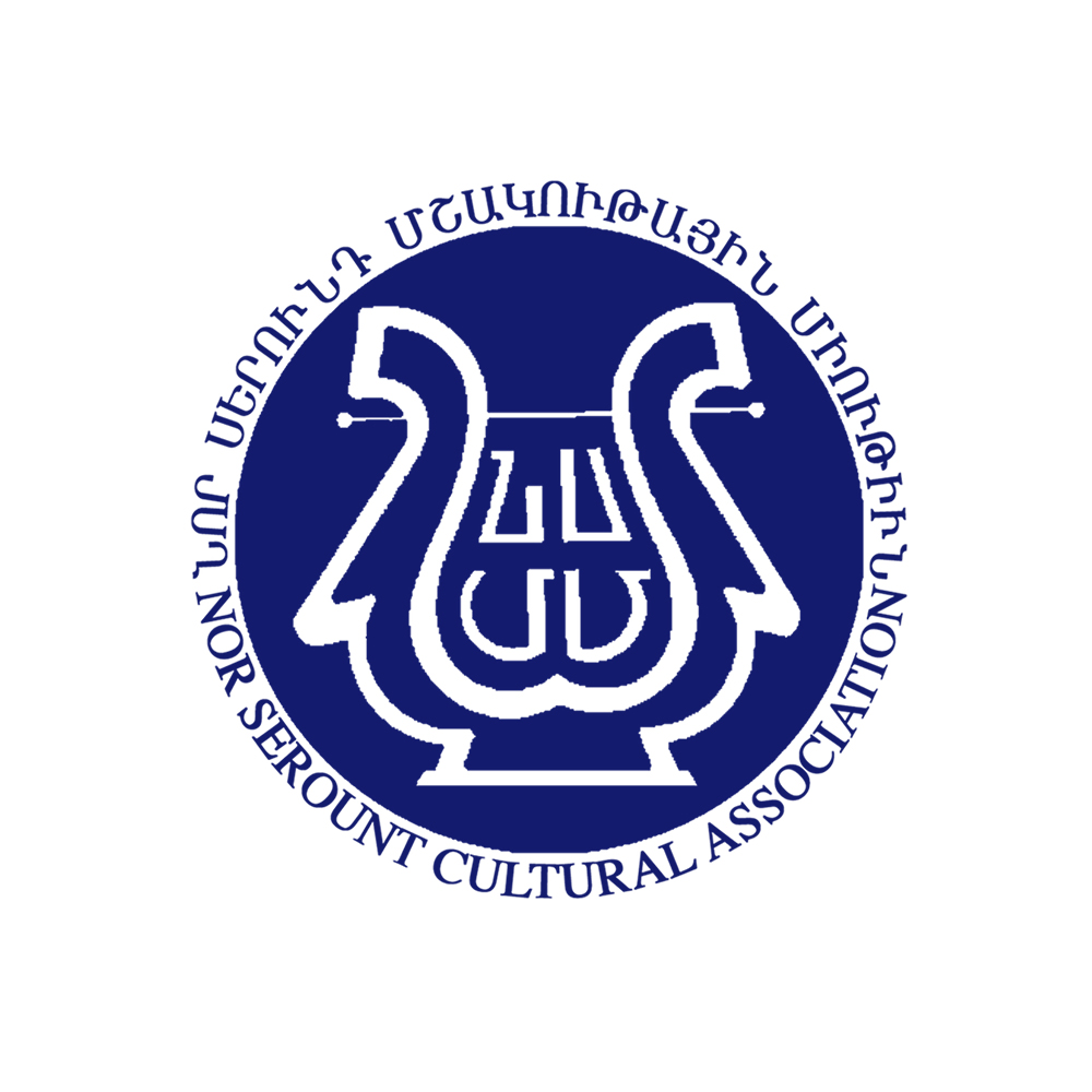 AAM Board of Trustees Nor Serount Cultural Association Logo