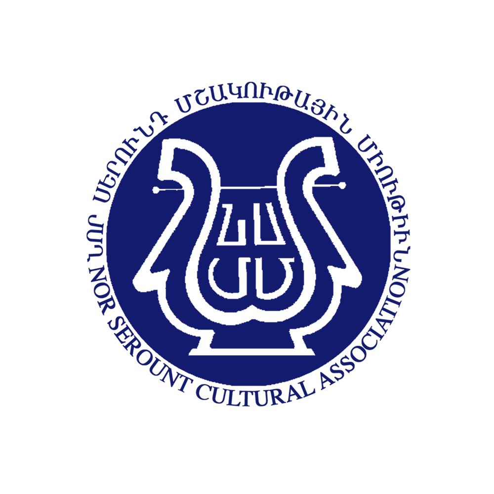 AAM Board of Trustees Nor Serount Cultural Association Logo
