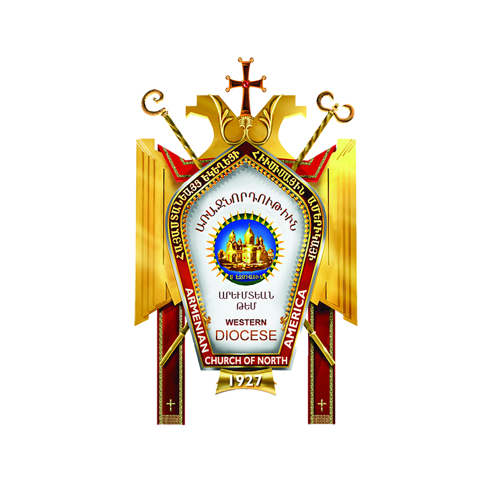 AAM Board of Trustees Western Diocese of the Armenian Church of North America Logo