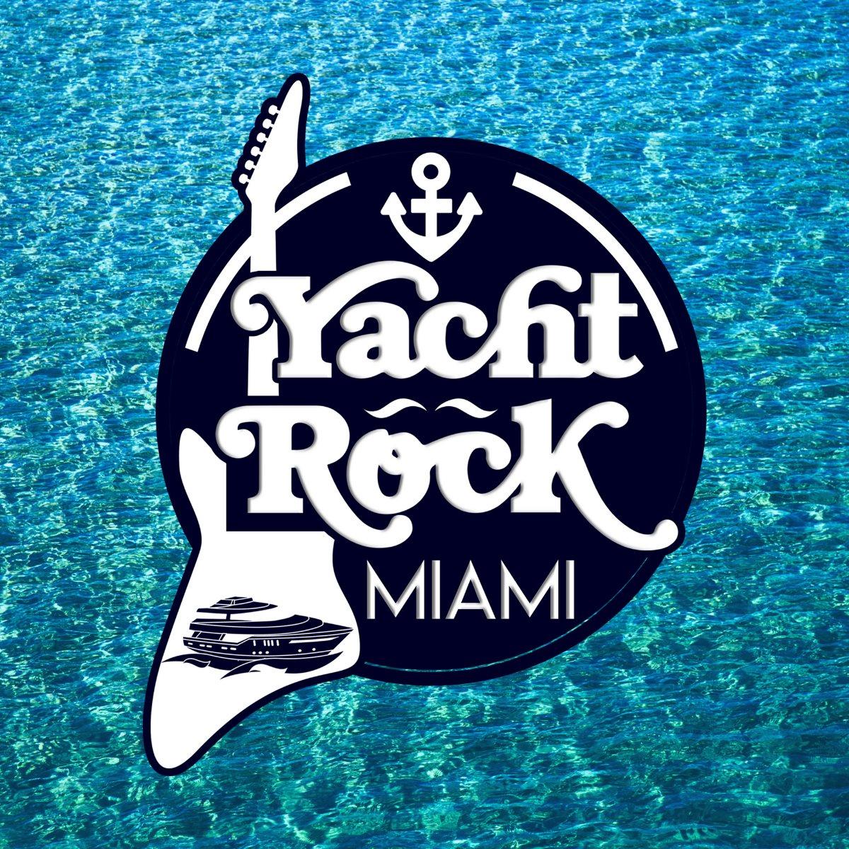 Captain Morgan's Yacht Rock Sundays at Bar Nancy!