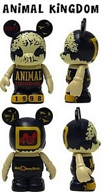 Disney Vinylmation Celebrating 40 Years Of Magic Animal Kingdom Figure New Out Of Box 4 Views Stock Photo