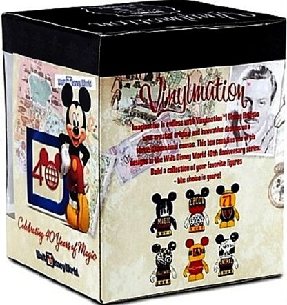 Disney Vinylmation Celebrating 40 Years Of Magic Epcot Figure New In Box Back + Side