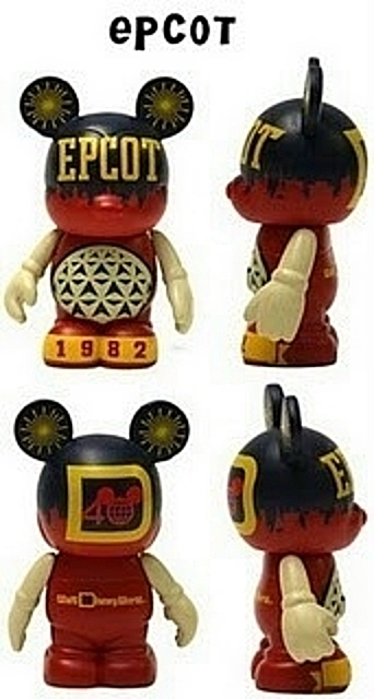 Disney Vinylmation Celebrating 40 Years Of Magic Epcot Figure New Out Of Box 4 Views Stock Photo