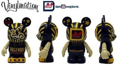 Disney Vinylmation Celebrating 40 Years Of Magic Hollywood Studios Figure Out Of Box 4 Views Stock Photo