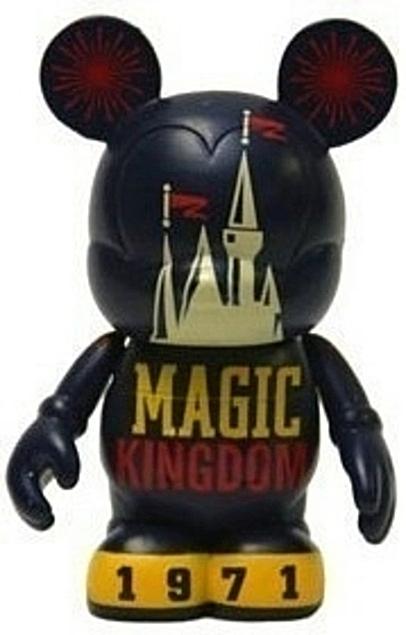 Disney Vinylmation Celebrating 40 Years Of Magic Magic Kingdom Figure New Out Of Box Front Stock Photo
