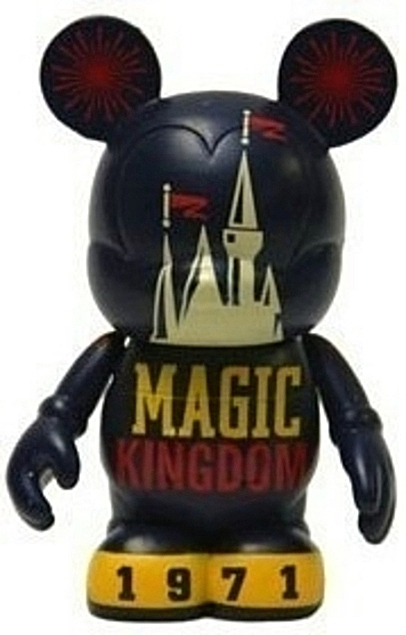 Disney Vinylmation Celebrating 40 Years Of Magic Magic Kingdom Figure New Out Of Box Front Stock Photo