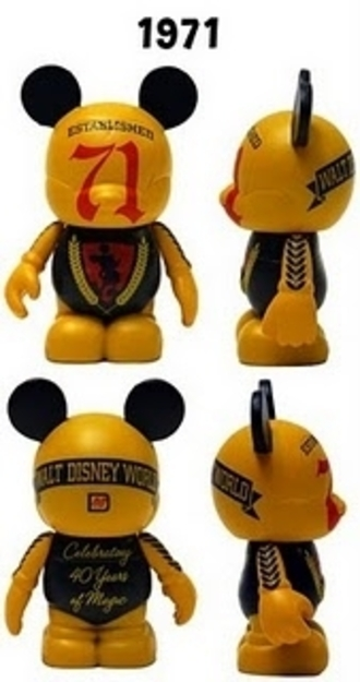Disney Vinylmation Celebrating 40 Years Of Magic 1971 Stock Photo Out Of Box 4 Views