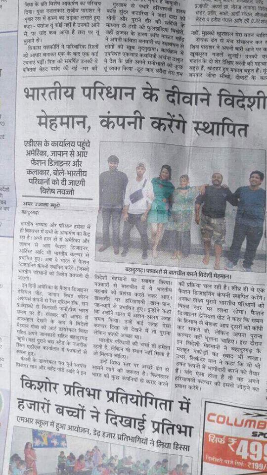 indian paper 1