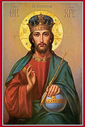 "Last Sunday after Pentecost – ""Christ The King"" Sermon – November 24, 2019"