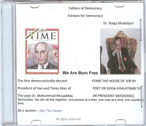 """Iranians for Democracy CD """"House of 109"""""""