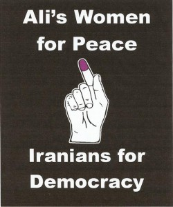 Iranians for Democracy - Women's Signature Tee