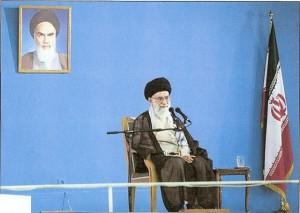 Ayatollah Kamenei