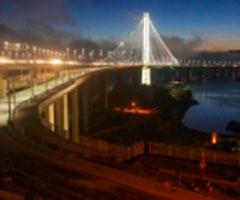 The Bridge So Far: A Suspense Story