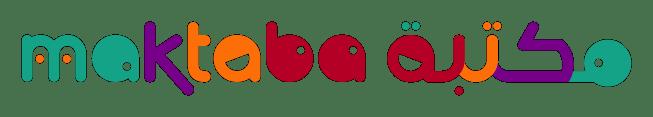 Maktaba Logo