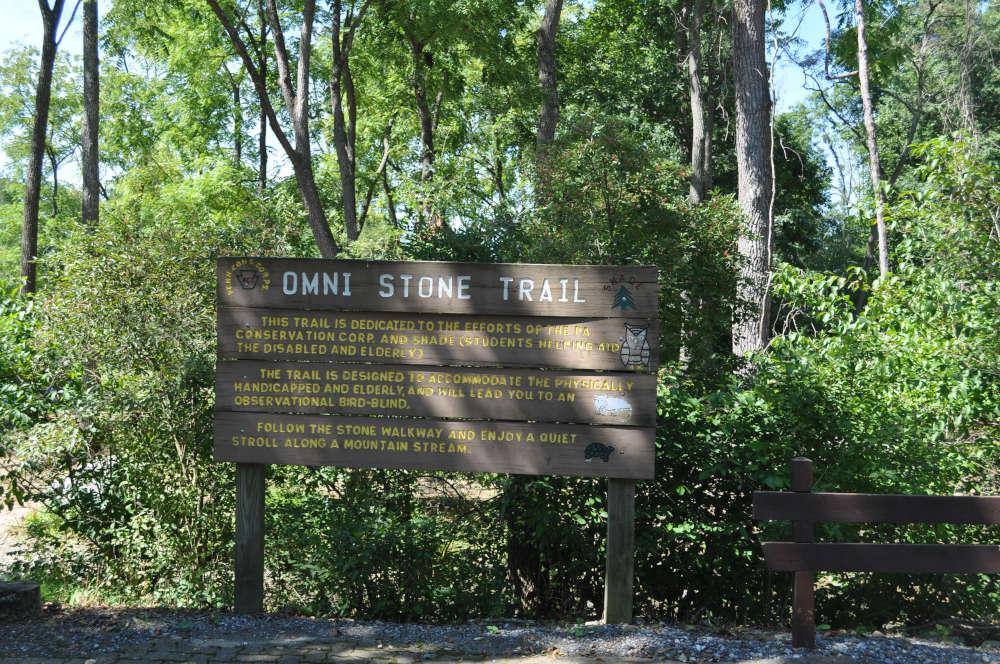 levitz-omni-trail
