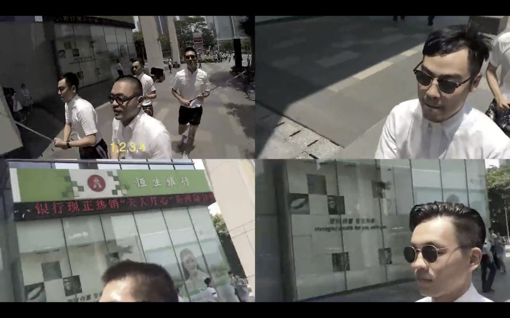 Yefu Liu Floating point (Still), 2015 Single channel HD video, 9m24s, running shoe, selfie stick, iPhone