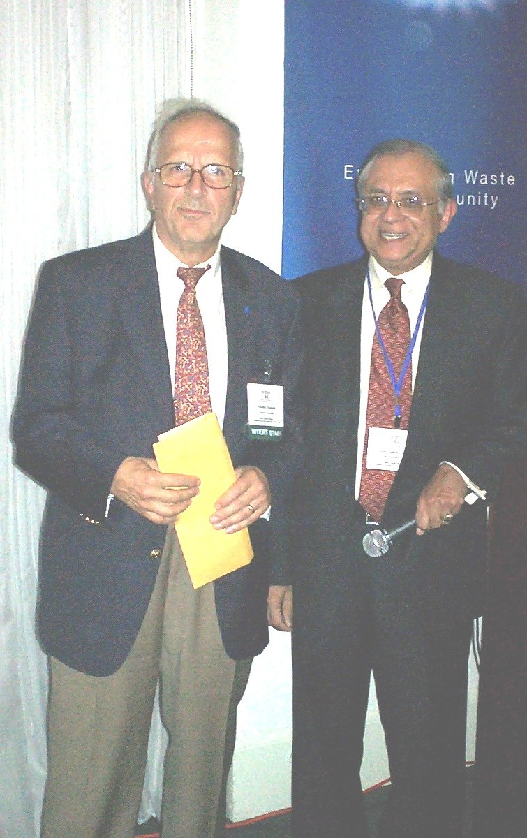 2005 scholarship award