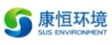 SUS Environment