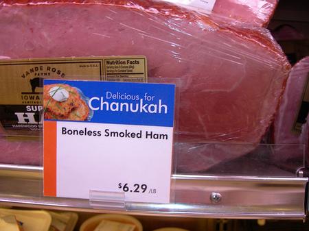 Hanukkah Ham
