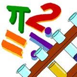 Math and Science Enrichment
