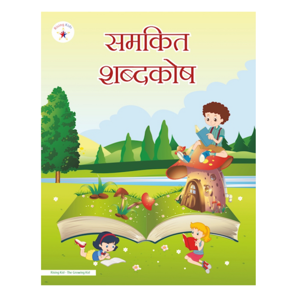 Samkit Shabadkosh Hindi Alphabet with Beautiful Picture - Rising Kids