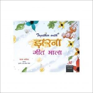 Rachna Sagar Together With Jharna Geetmala A