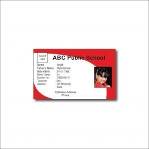 Wavy Design ID Card (pack of 50)