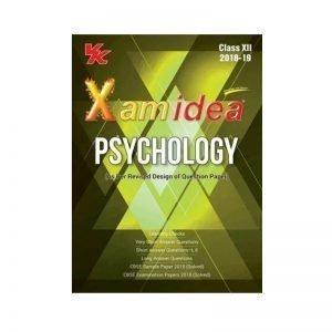 Xam Idea Psychology Class 12th (2019-20)