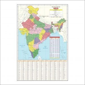 Poltical Map of India