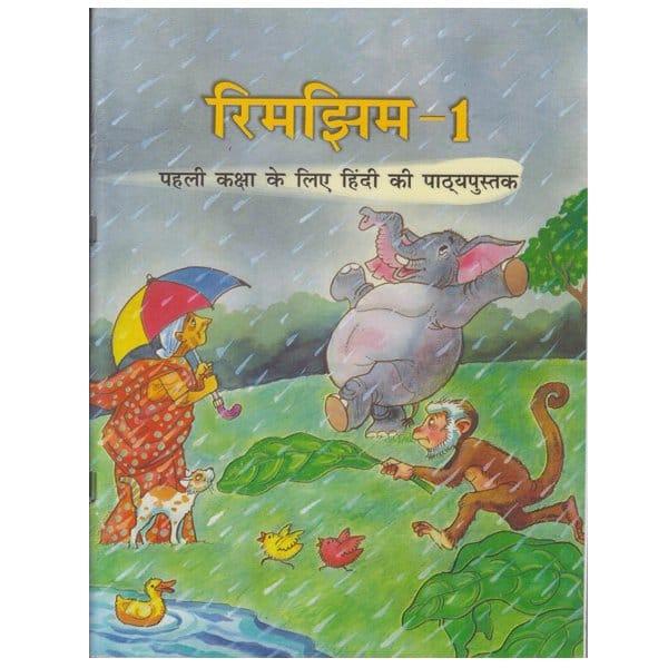 Rimjhim Class 1st Hindi Book (NCERT Book) Skool Store