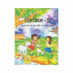 NCERT Rimjhim Hindi Book Class 2