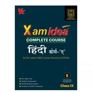 Xam idea Complete Course Hindi Course A Class 9th 2019-20