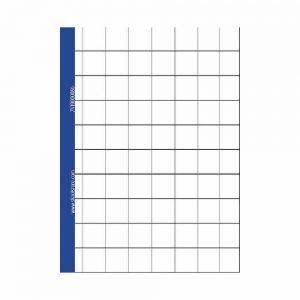 broad-maths-300x300