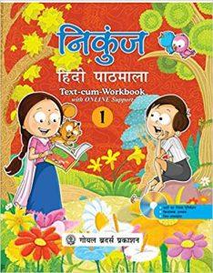 Nikunj -Hindi Pathmala -1