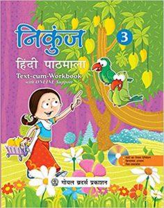 Nikunj -Hindi Pathmala -3