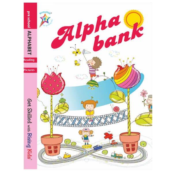 Alpha Bank - Rising Kids - Skool Store
