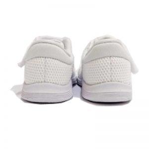 nike-revolution-white-school-shoes-skoolstore-300x300