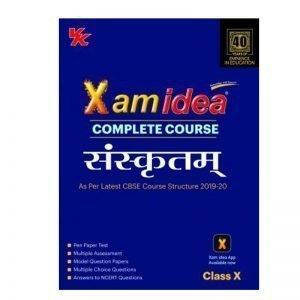 Xam Idea Sanskrit Class 10th 2019-20